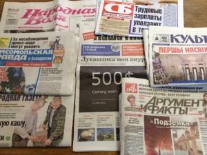 Zeitungen in Weißrussland