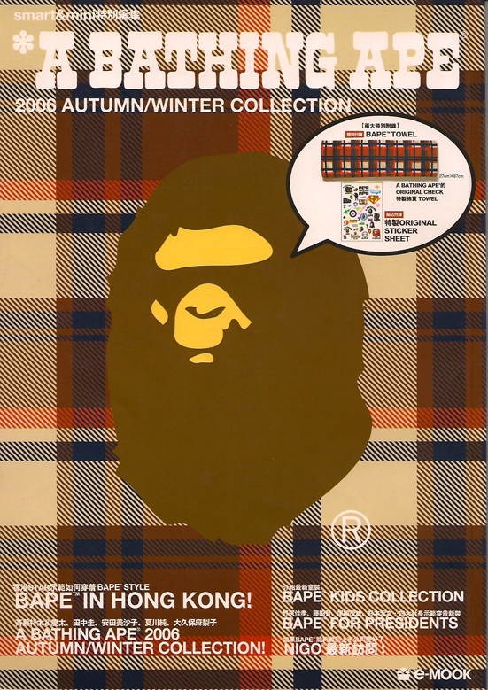 A Bathing Ape 2006 Autumn Winter Collection Catalog