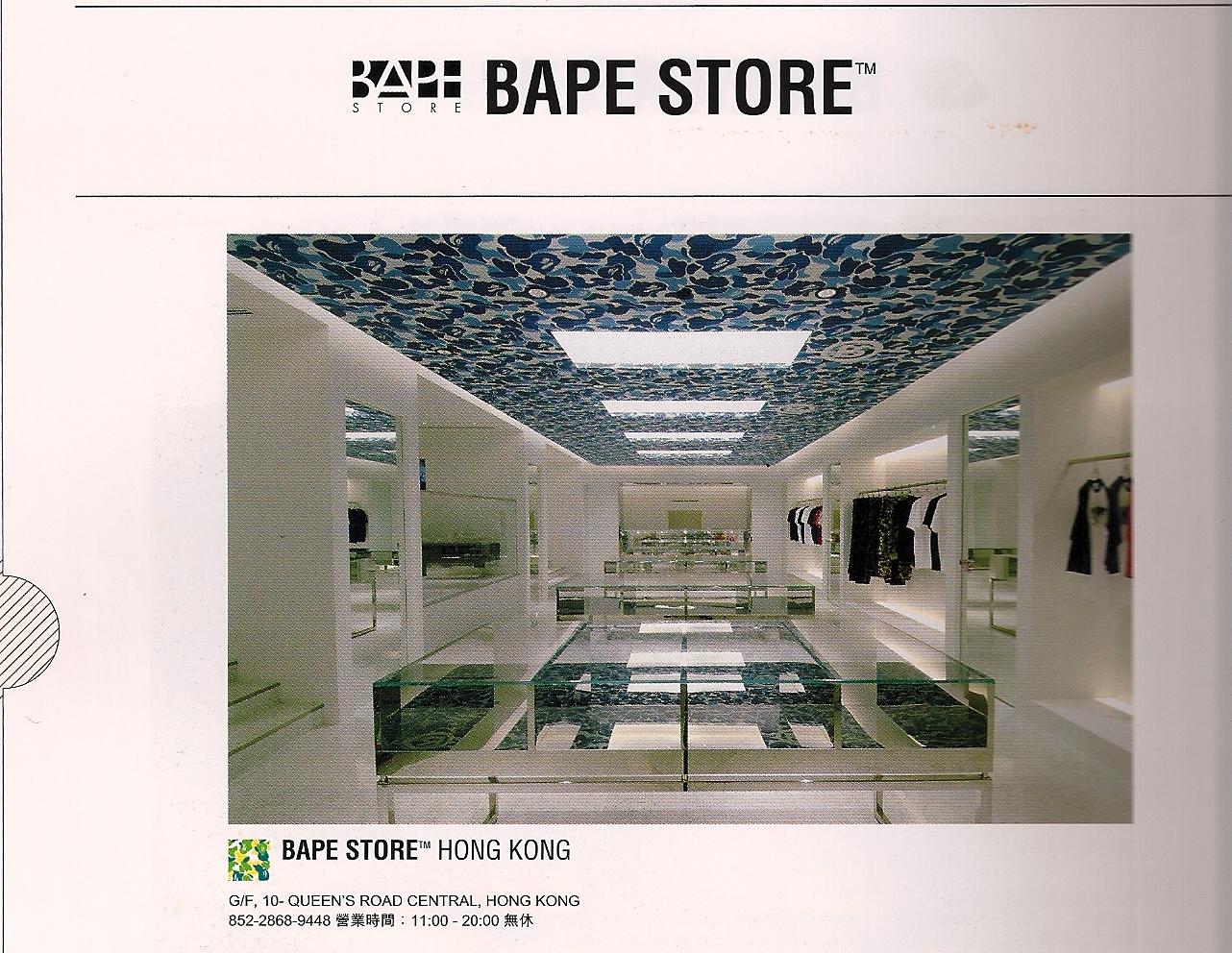 Bape Store Hong Kong in A ABathing Ape 2006 Catalog