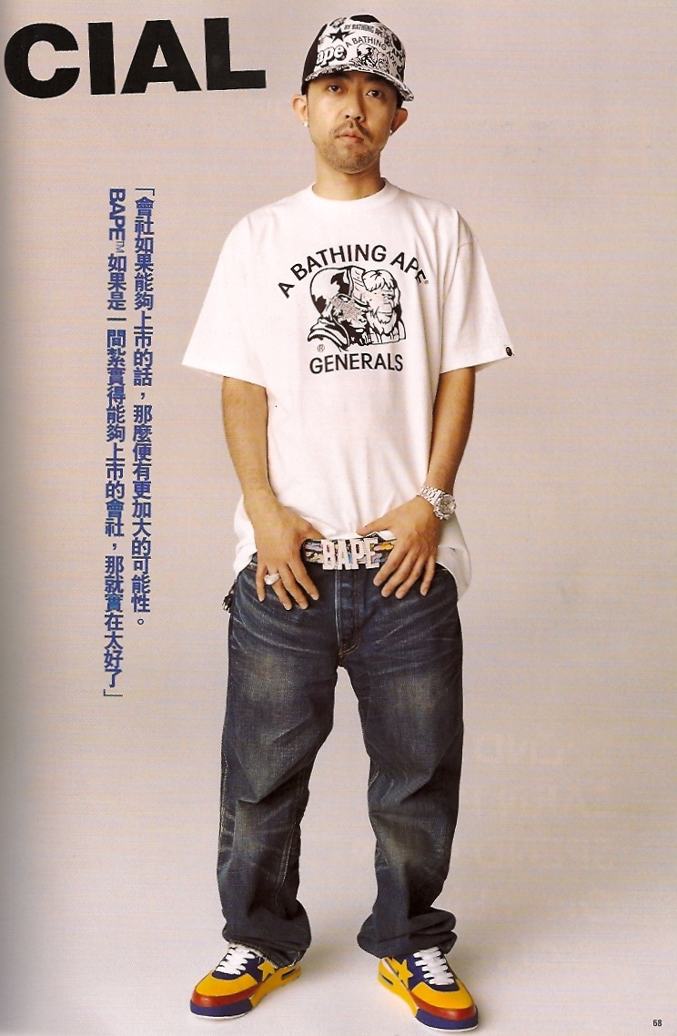 Nigo Interview in in A ABathing Ape Autumn Winter 2006 Catalog